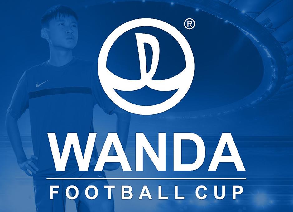 Wanda Football Cup 2018